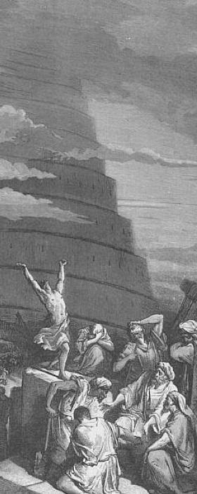 La confusion des langues, par Gustave Doré (c. 1865-1868)